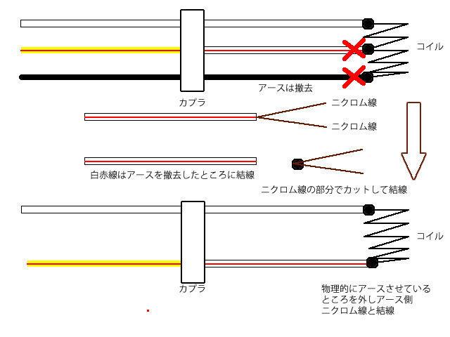 全波結線2.jpg