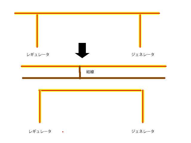 全波結線1.jpg